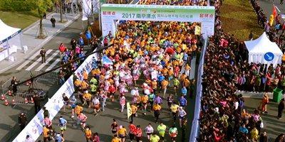 律動中國 航拍南京溧水國際山地半程馬拉松賽