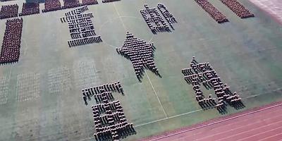 航拍重慶郵電大學2016級軍訓匯演