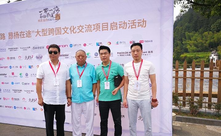 中國文化管理協會副秘書長石華強出席大型跨國文化交流活動