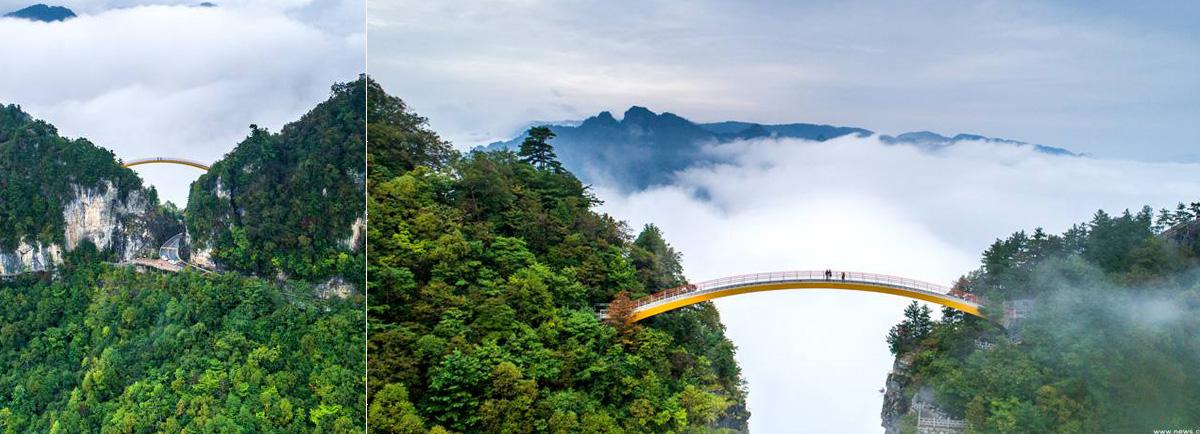 航拍神農架雲天飛渡 彩虹橋上觀流雲飛瀑