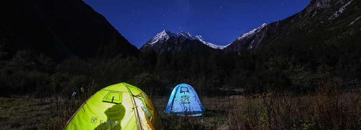慶祝十九大新華網航拍優秀作品展——藏東冰川