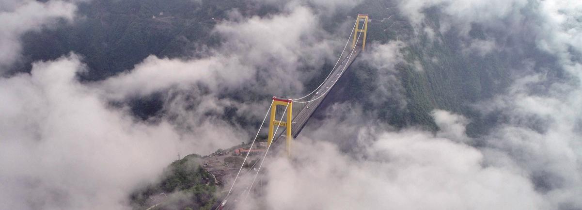 空中之眼:霧鎖高橋