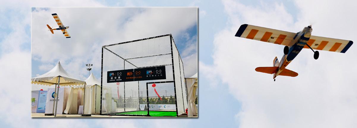 關注2018中國創業創新博覽會 實拍新華網無人機飛行表演