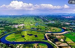 一語看滁州