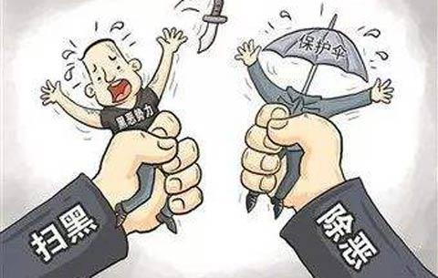 """安徽:4月以來66名涉腐涉""""傘""""涉""""網""""公職人員投案"""