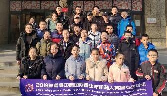 2019年寒假中國國際青少年機器人交流活動即將開啟 英國交流學習團辦理簽證