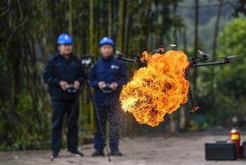重慶:噴火清障無人機正式投用