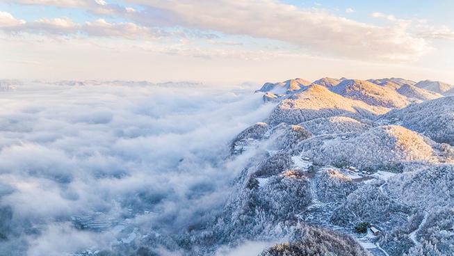 雪岩頂:仙藻雲山 美麗鄉村