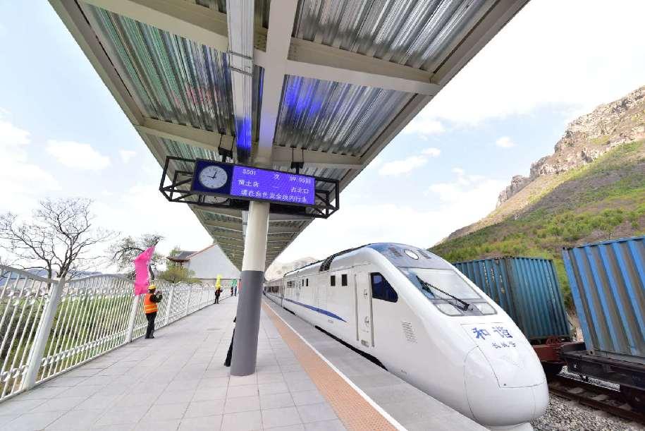 北京市郊鐵路S5線開通運營