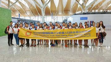 2019年中國國際青少年機器人交流活動開啟暑假首航之旅