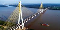 萬裏長江又架天塹通途 安徽池州長江公路大橋建成通車