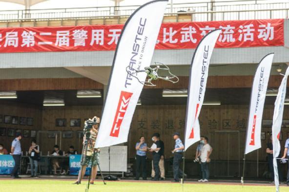 深圳市公安局舉辦第二屆警用無人機比武活動