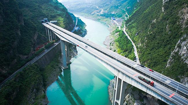 沿著高速看中國 重慶:錦繡巴渝 天上人間