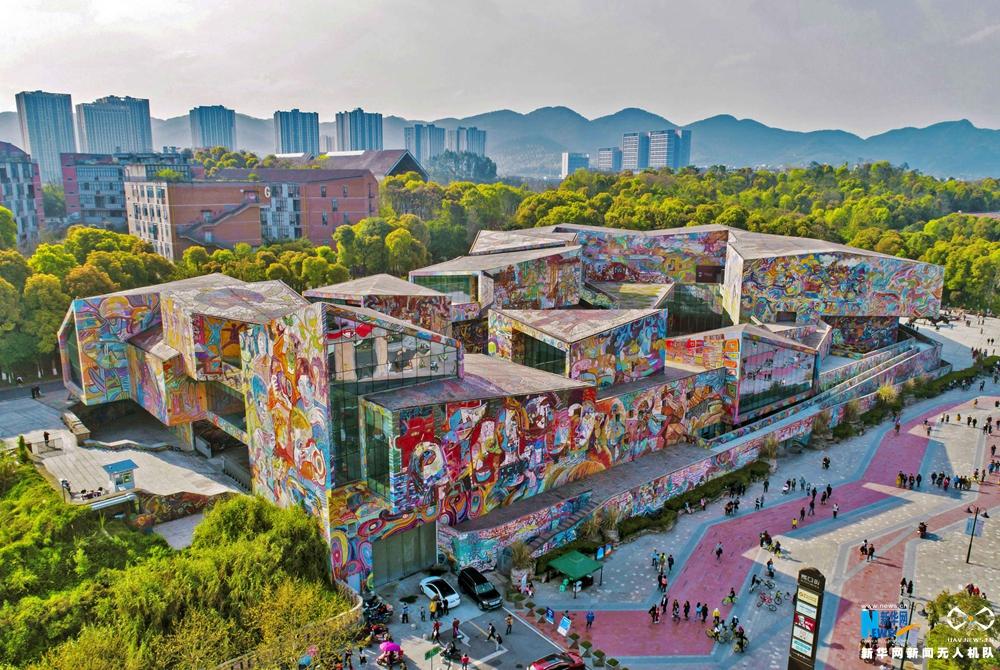 聽,建築在訴説 | 重慶羅中立美術館造型色彩超炫酷