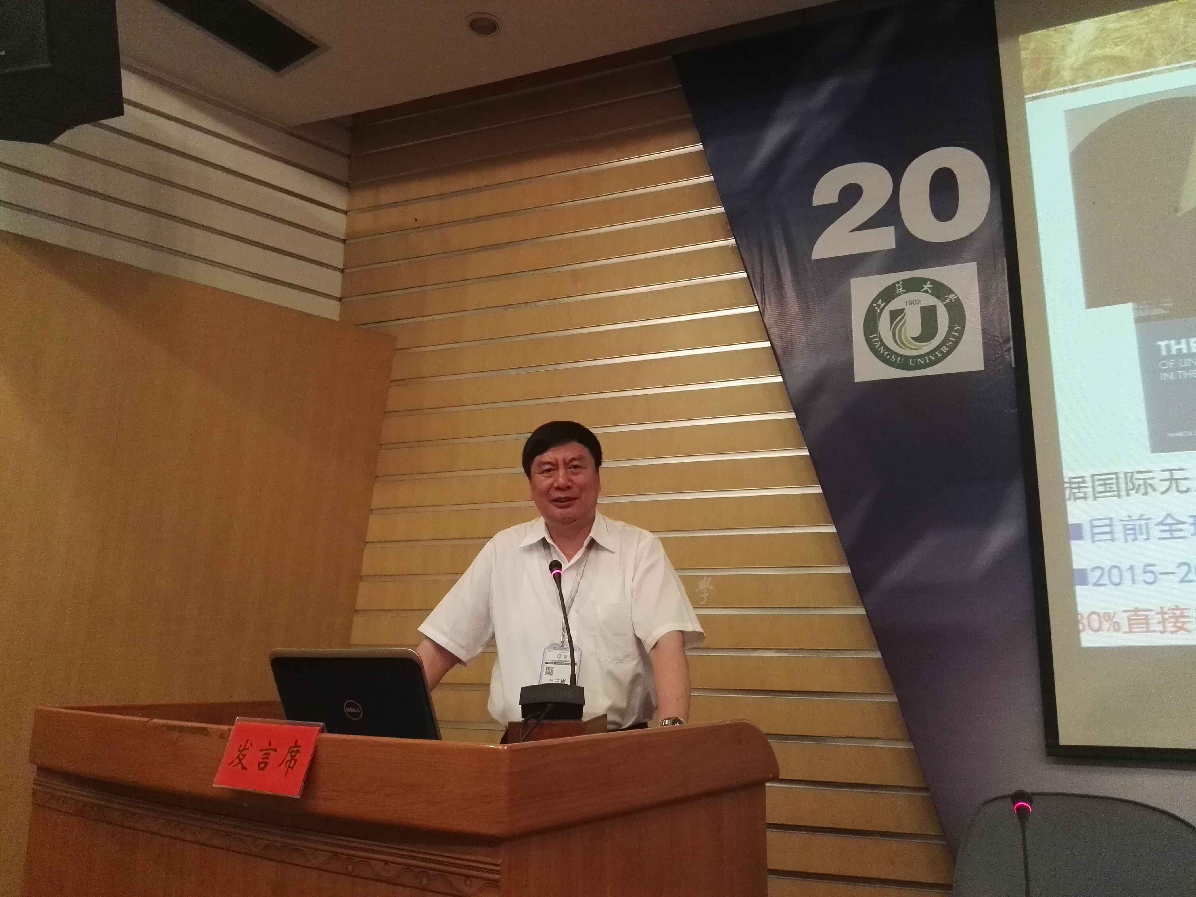 """""""海外名師""""蘭玉彬:中國將成世界農用無人機主角"""