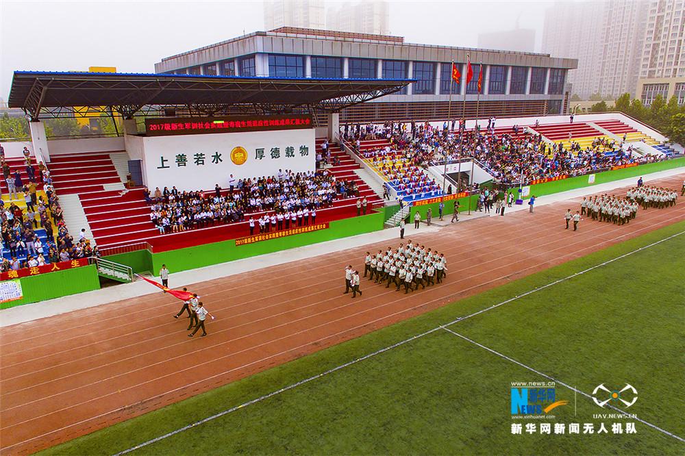 律動中國|航拍河北高中新生軍訓