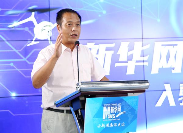 """柯玉寶:新華網""""飛手社區""""促進航空文化普及"""
