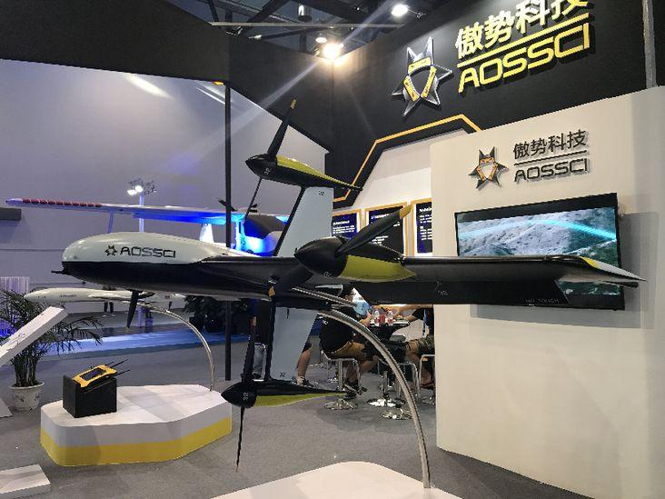 傲勢科技X係列無人機亮相第17屆北京航展
