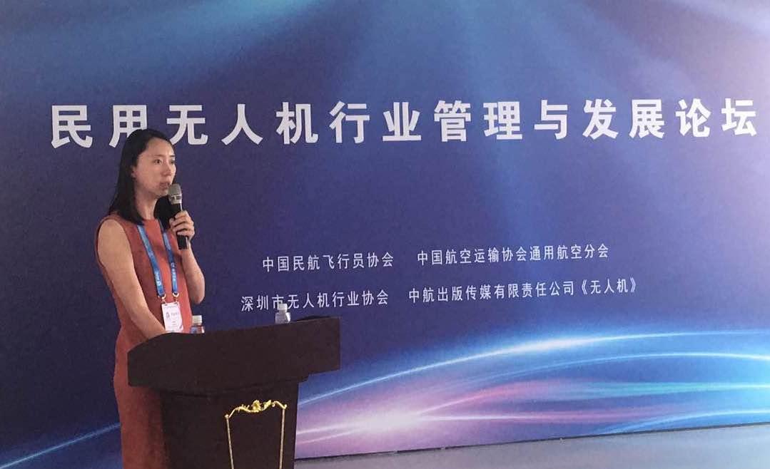 帆美航空CEO祁楓:貨運無人機前景 中國成全球最大物流市場