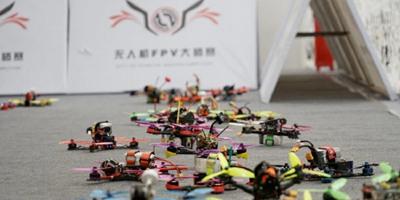 四川航展無人機FPV大師賽開賽
