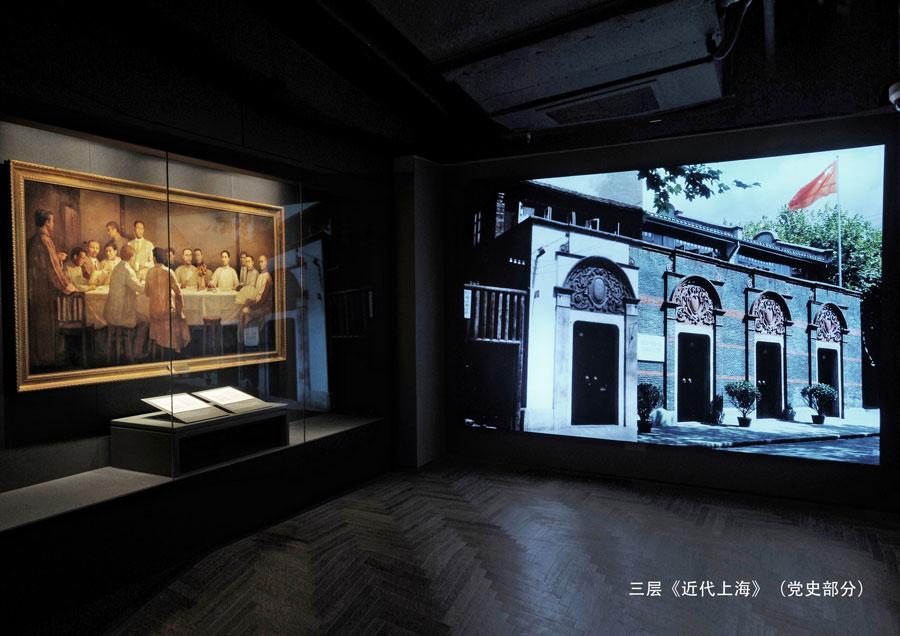 先睹為快!新上海歷史博物館11月1日起憑券參觀