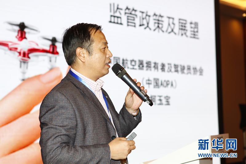 柯玉寶:中國AOPA減免了飛手考證費 換證費