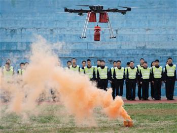 中國人民公安大學開設無人機警務駕駛課程