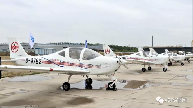 """讓通航""""飛起來""""——中國AOPA總部飛行基地盛大揭牌"""
