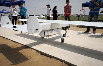 測量大氣信息:我國完成無人機機載下投探空係統試驗