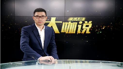【無人機大咖説】趙國成:AI技術的運用讓無人機更加智能化