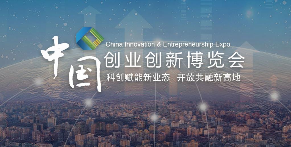 新華網無人機將亮相2018創業創新博覽會
