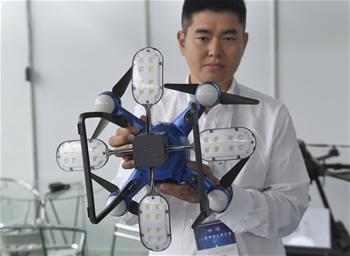 2018全球無人機大會在成都開幕