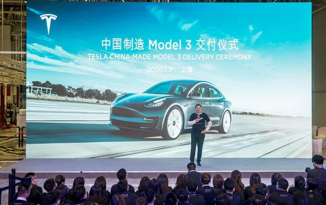 特斯拉宣布在華啟動Model Y制造項目 首批中國産特斯拉汽車向公眾交付